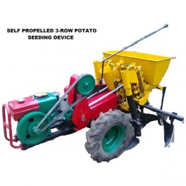 Self Propelled 3 Row Potato Seeding Device